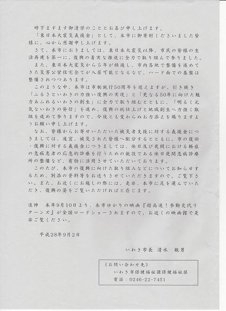 ファイル 40-1.jpg